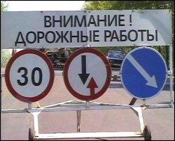 Ремонт на улице Дзержинского в Ижевске закончат через 2 недели