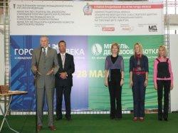 Итоги Всероссийского конкурса на лучшую продукцию в области строительства, жилищно-коммунального хозяйства, мебельной и деревообрабатывающей промышленности