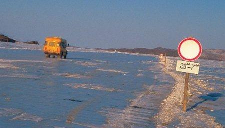 С 7 апреля закрыты зимние пути через реку Кама