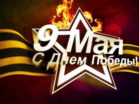 Юбилейный Парад Победы в Ижевске